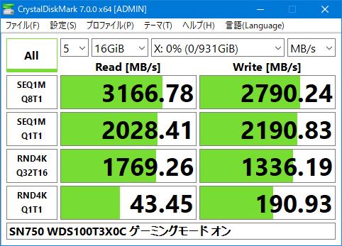 SN750 WDS100T3X0C Crystal Disk Mark 7.0 16GiB Gaming Mode ON
