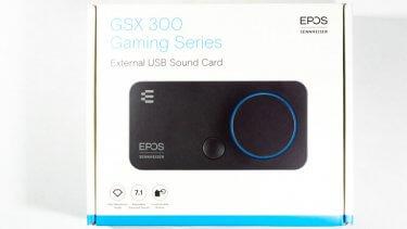 EPOS ゼンハイザー GSX-300を買ったのでレビューと感想