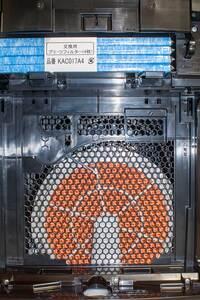ACK75L内部の加湿器