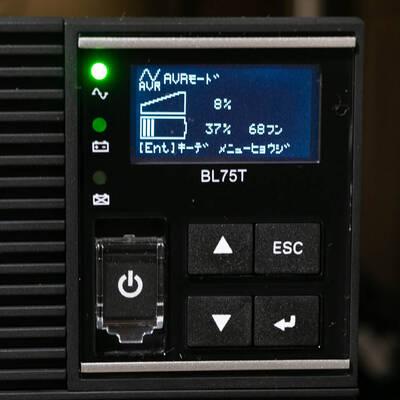 オムロン UPS BL75TのLCD表示