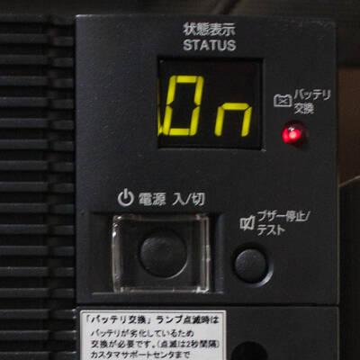 オムロン UPS BN7Sのバッテリー交換ランプの点灯