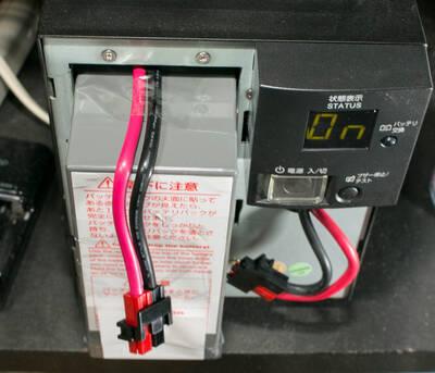 オムロン UPS BN7Sのバッテリーの取り外し