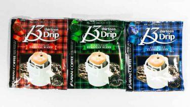 澤井珈琲でアイスコーヒーとマグカップ用ドリップバッグを買ってみた