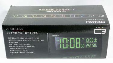 SEIKO デジタル電波クロック DL305Kの感想