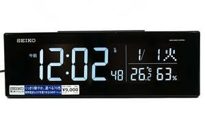 SEIKO デジタル電波時計 DL305Kの液晶表示
