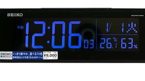 SEIKO デジタル電波時計 DL305Kの色変更 青色