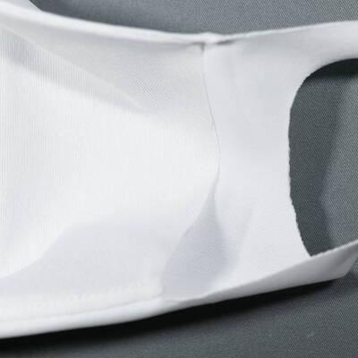 Stretch Fit Mask 水着素材のマスク 内側ポケット
