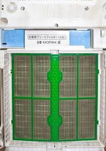MC809の大きなゴミを取るプレフィルター