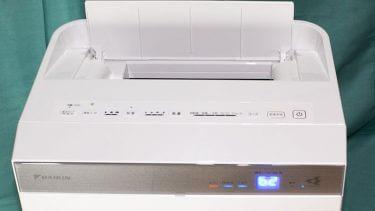 ダイキン加湿機能付き空気清浄機MCK70VとACK75Lの違いを写真で比較
