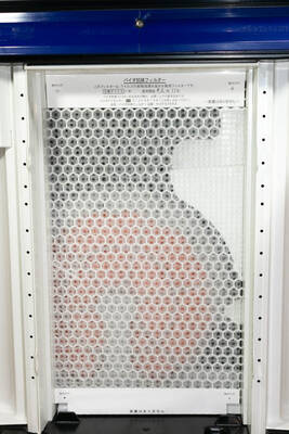 MCK70Vのバイオ抗体フィルター