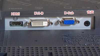 液晶モニターのコネクター端子 -1