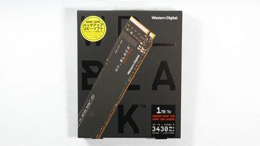 SN750 NVMe SSD 1TBを買ったので性能測定と感想