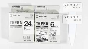 テプラPRO 24mmのラベルとキレイにはがせる6mmのラベル