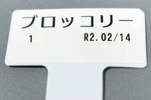 テプラPROの24mmラベルの上にキレイにはがせる6mmのラベルを貼り付け 詳細