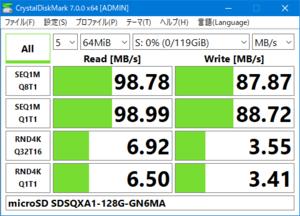 SDSQXA1-128G-GN6MA Crystal Disk Mark 7.0で64MiBの速度