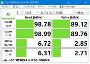 SDSQXA1-128G-GN6MA Crystal Disk Mark 7.0で1GiBの速度