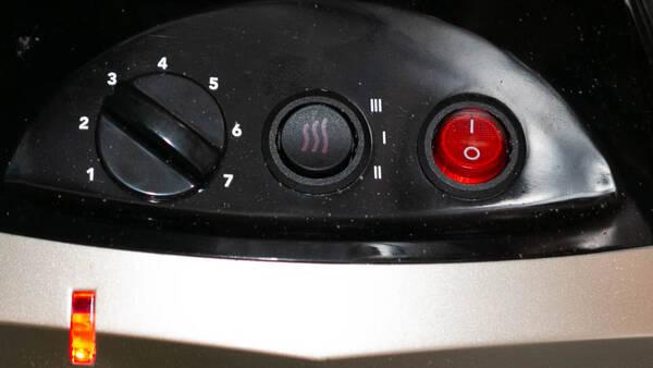 VH200-JP 600Wで3ぐらいの設定