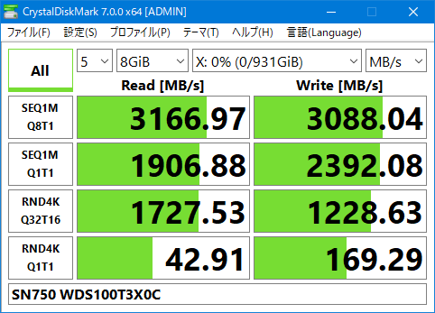 SN750 WDS100T3X0C Crystal Disk Mark 7.0 8GiB Gaming Mode OFF