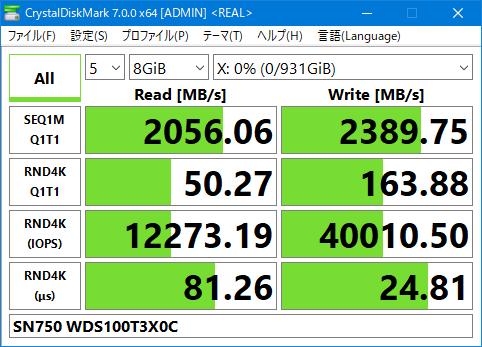 SN750 WDS100T3X0C Crystal Disk Mark 7.0 8GiB 現実性能 Gaming Mode OFF