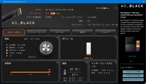 SN750 WDS100T3X0C SSD Dashbord
