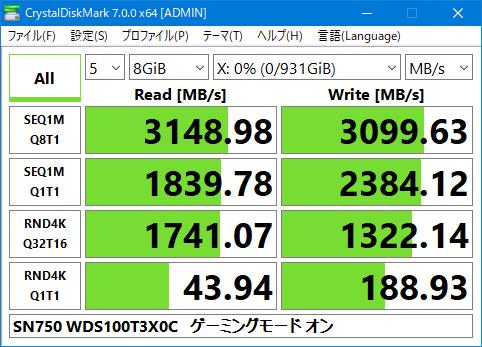 SN750 WDS100T3X0C Crystal Disk Mark 7.0 8GiB Gaming Mode ON
